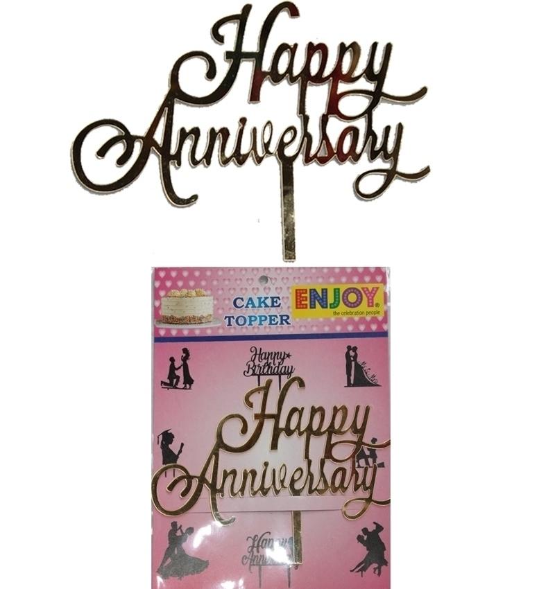 Happy Anniversary Cake Topper (Golden) in Pune Designs, Images, Price