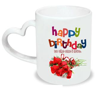 Customized Printed Mug 325 ML (White) in Pune Designs, Images, Price